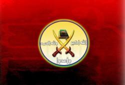 بيان للناس من جماعة الإخوان المسلمين