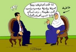 الزوجة المطيعة.. العملة النادرة في هذا الزمان!!