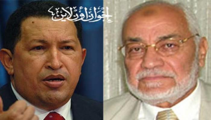 المرشد العام يهنئ شافيز بفوزه في انتخابات الرئاسة الفنزويلية