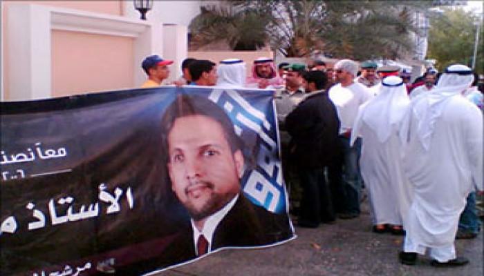 5 مقاعد جديدة  بالبرلمان لتحالف الإخوان المسلمين وجمعية الأصالة بالبحرين