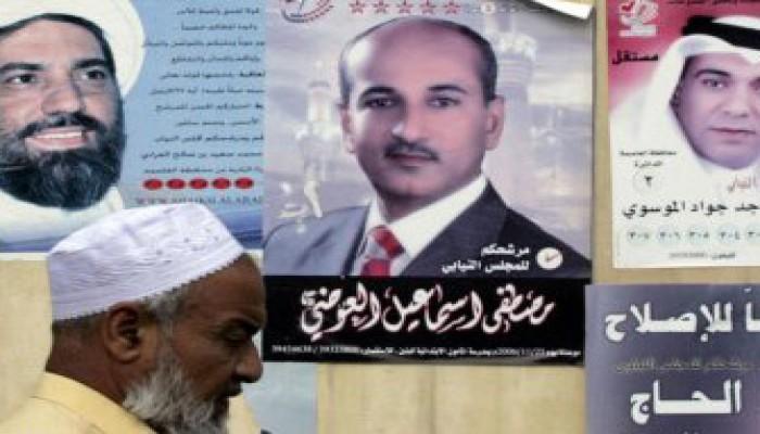 16 مقعدًا للشيعة و7 لتحالف الإخوان والسلفيين وصراع في الإعادة لزيادة المقاعد