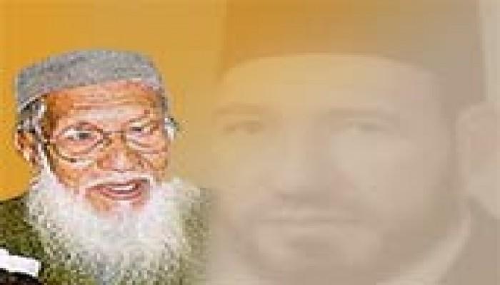 أبو الحسن الندوي يكتب عن الإمام البنا