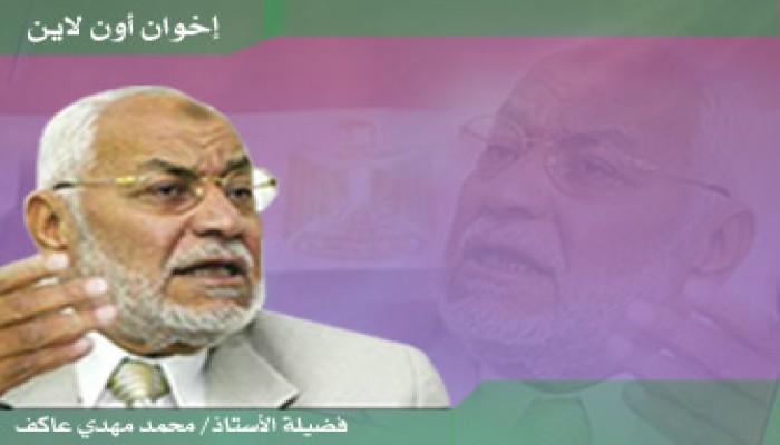 المرشد العام يهنئ الأمتين العربية والإسلامية بعيد الفطر المبارك