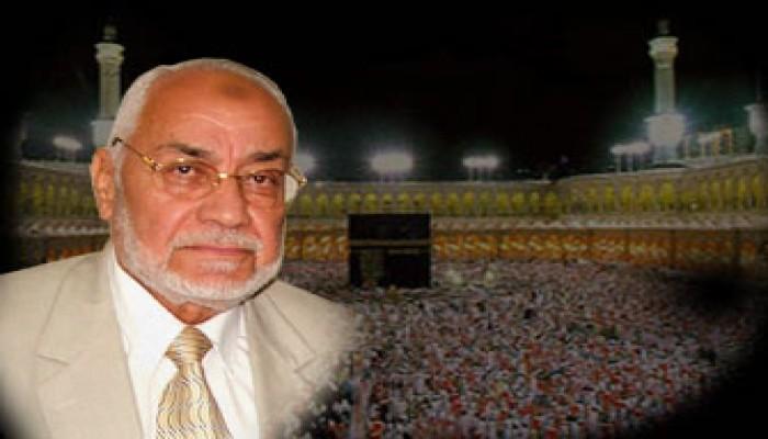 الإخوان: منع المرشد العام من أداء العمرة مصادرة لحرية العبادة
