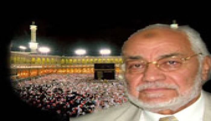 بيان بشأن منع المرشد العام وقيادات بالجماعة من السفر لأداء العمرة