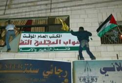 نداء من الإخوان المسلمين للفصائل الفلسطينية لوقف الاقتتال الداخلي
