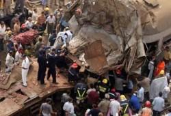بيان من الإخوان المسلمين بشأن حادثة قطارَي قليوب