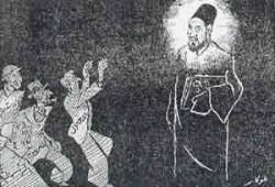 الشجرة الطيبة دعوة الإخوان المسلمين (عرض تقديمي)