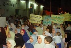 برامج الأخوات العملية لدعم المقاومة