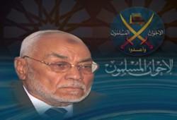 عاكف يعزي في وفاة حرم الحاج أحمد حجازي