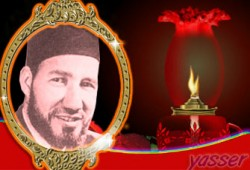الدولة الإسلامية في فكر الإمام الشهيد حسن البنا (1- 2)