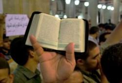 قضية الفصل بين الدين والسياسة