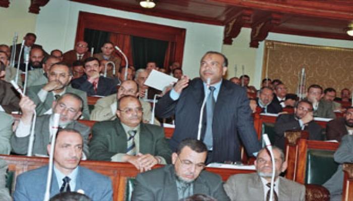 الكتلة البرلمانية للإخوان ترفض قانون الحكومة للسلطة القضائية