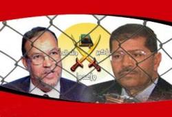 السجن لـ314 من الإخوان المسلمين بينهم مرسي والعريان