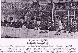 الشجرة الطيبة دعوة الإخوان المسلمين (الحلقة الثانية عشرة)