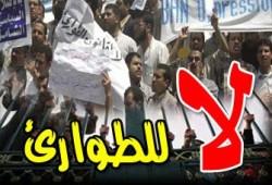 اعتقال 23 من الإخوان المسلمين في حملة أمنية جديدة
