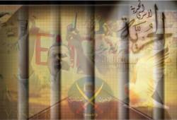 اعتقال 22 من الإخوان المسلمين في محافظة الجيزة