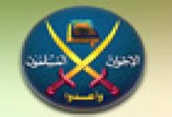 إخوان الإسكندرية يعلنون خوضهم انتخابات الغرفة التجارية