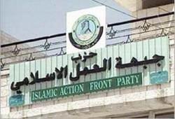 العمل الإسلامي: بيان الحكومة أساء إلى مصداقية الأردن