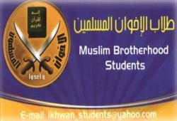 اعتصام لطلاب الإخوان في قنا والإفراج عن طلاب أسيوط