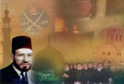 الأقباط في فكر الإمام البنا