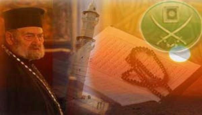 سامح فوزي يكتب: موقف الأقباط من جماعة الإخوان المسلمين