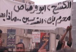إخوان الإسكندرية يستنكرون العنف ويطالبون بالتحرك لوأد الفتنة
