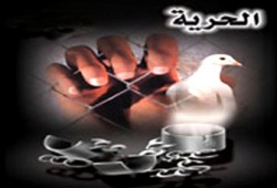 قوات الأمن تعتقل مائة طالب جامعي بمحافظة أسيوط