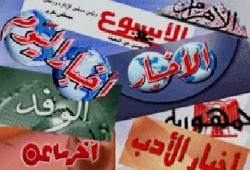 المجلس الأعلى للصحافة.. متى يخلع رداء السلطة؟!