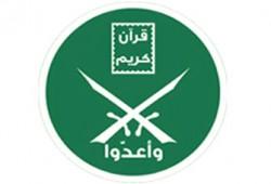 قافلة طبية ناجحة لإخوان الهرم