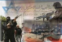 وقائع المؤتمر الدولي لمواجهة الحلف الأمريكى الصهيوني