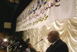 كلمة المرشد العام في افتتاح مؤتمر الحملة الدولية ضد الهيمنة الأمريكية
