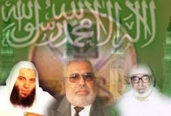 الجماعات الإسلامية من الصدام إلى الوحدة