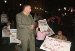 """إغلاق (آفاق) """"ترمومتر"""" حرية الصحافة في مصر"""