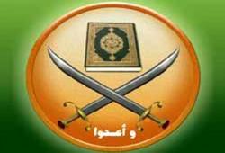 إخوان الإسكندرية يندِّدون بإغلاق مقر الجماعة بالمحافظة