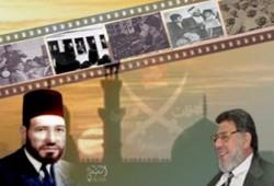 أسرار عدم ظهور فيلم سينمائي عن الإمام البنا