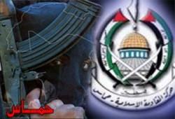 حماس تعلن المباح والمحظور في السلطة