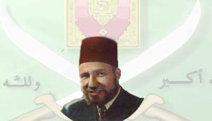 الإمام البنا مثالاً للذاتية والإيجابية والتحفيز