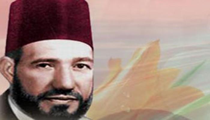 المرشد الأول ومؤسس جماعة الإخوان المسلمين