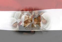 التعليم المصري أسير المنح الأجنبية(1)