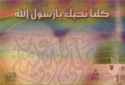 الإخوان يطالبون كافة الشعوب بنصرة النبي.. الجمعة