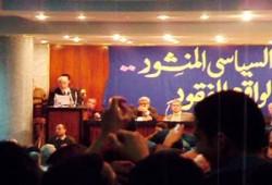 كلمة المرشد العام في مؤتمر جبهة التغيير عن الإصلاح السياسي