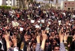 وقفة لطلاب الإخوان للمطالبة بحرية الجامعة واحترام المقدسات