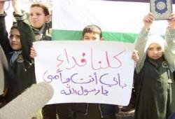 حملة لتنمية محبة النبي الكريم في قلوب الأطفال