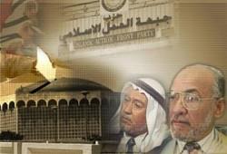 الأردن: بدء انتخابات شورى الإخوان والعمل الإسلامي