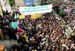 الآلاف في مظاهرات غاضبة للإخوان نُصرةً للنبي الكريم