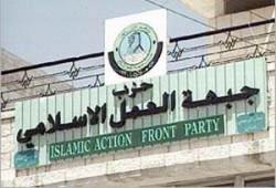 (العمل الإسلامي) يستنكر موقف الأمن الدولي من حماس