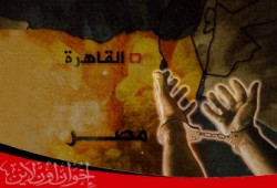 الإفراج عن أربعة من إخوان الجيزة