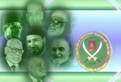 الشجرة الطيبة دعوة الإخوان المسلمين (الحلقة الثالثة)