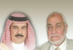 برقية عزاء من المرشد العام لملك البحرين في وفاة نجله